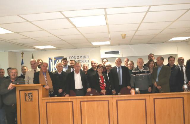 Συνεδρίαση της Ολομέλειας